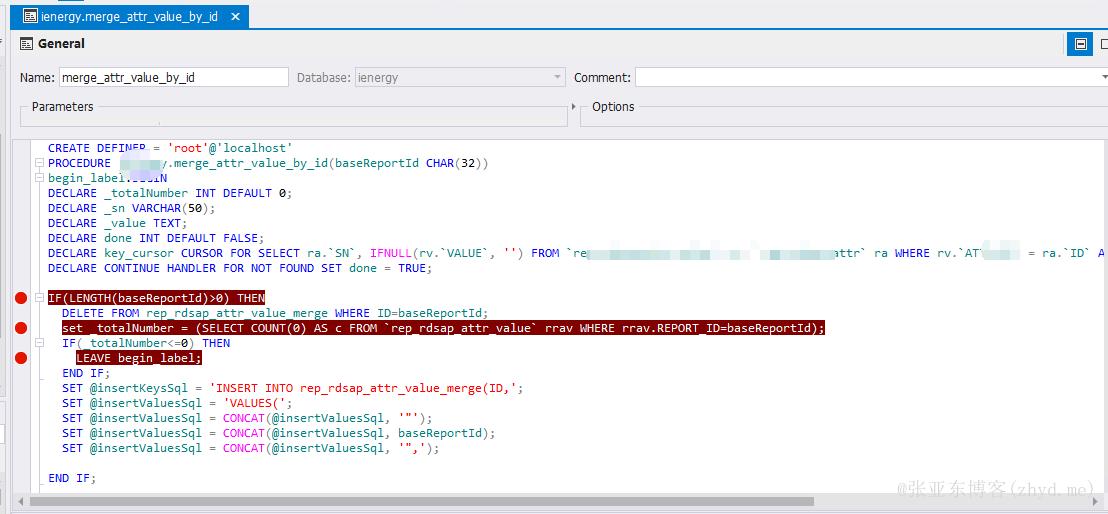 调试mysql存储过程文章的图片